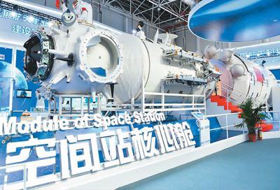 2018年珠海航展上展示的中国空间站核心舱模型。新华社发