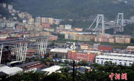当地时间8月14日,意大利热那亚A10高速公路段的一段桥梁坍塌,坍塌最终造成43人死亡。 中新网 图