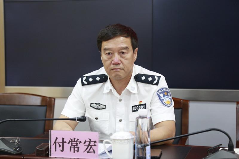 付常宏 本文图均为 辽阳市公安局网站 图