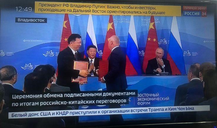 俄罗斯国家电视台直播报道截图