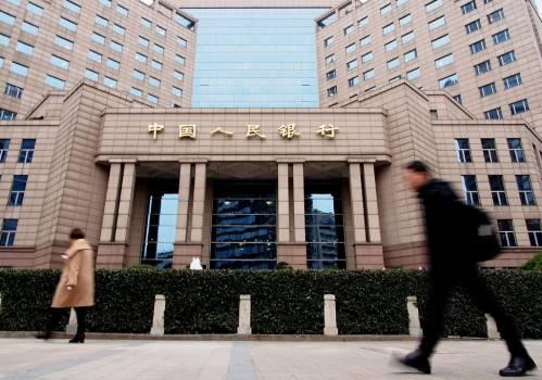 图为中国央行。资料图片