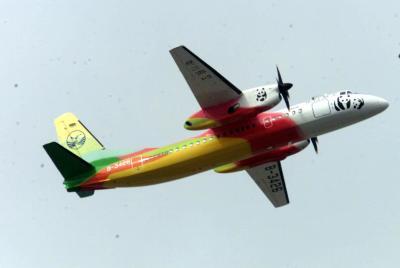 图文:珠海航展支线客机云集