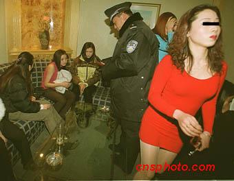 图文:北京警方清理三陪女郎