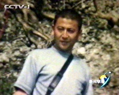 料图片 我跳伞飞行员王伟年轻时的照片