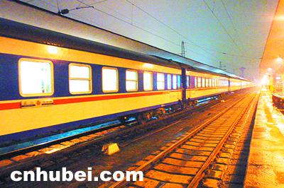 武昌 北京列车发现可疑物 紧急排险晚点2小时
