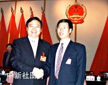 图文:张高丽于幼军分别当选深圳市人大主任、