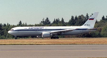 俄罗斯国际航空公司的一架波音767-300er飞机(资料图片 来稿)