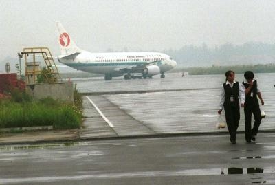 包头飞往北京的一波音737客机遭到劫持