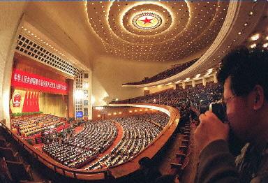 新千年中国第一次人代会--九届全国人大三次会议今天上午在北京人民