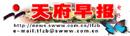 韩国三级在飞机上叫什么地面职员增加地面增加职员均过程团结的培训和做事摆设dazhanghunet打定增加质料如二维码广告