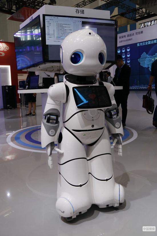 """带你体验世界智能大会上的""""黑科技"""""""