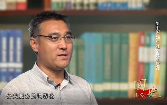 [国史讲堂:新中国70年