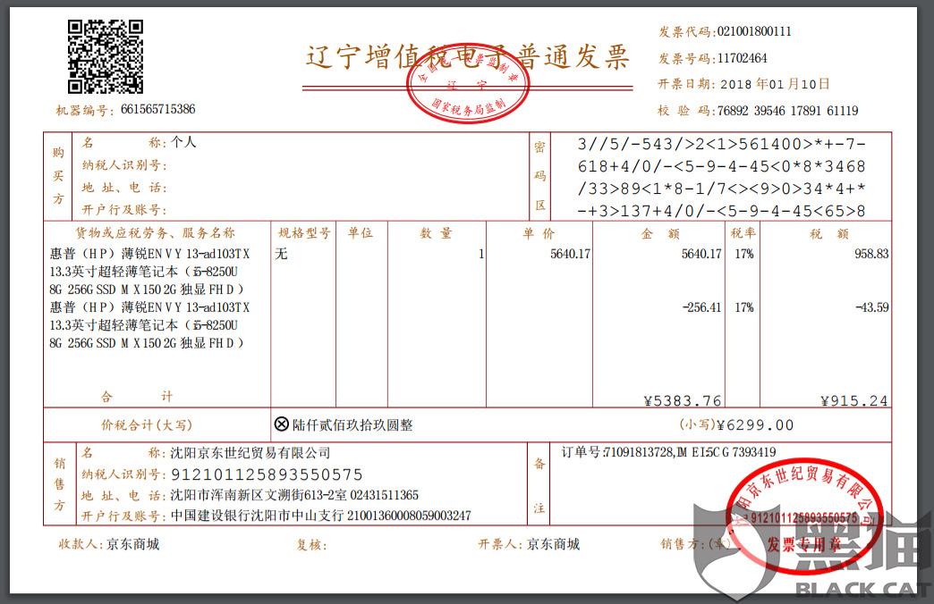 http://www.110tao.com/dianshangjinrong/18800.html