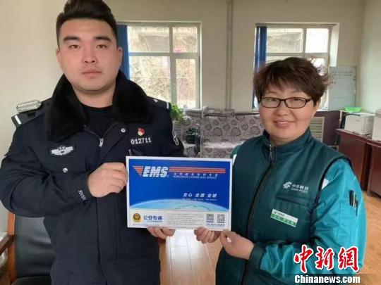 """西宁城北公安寄出该省首个""""公安专递"""""""