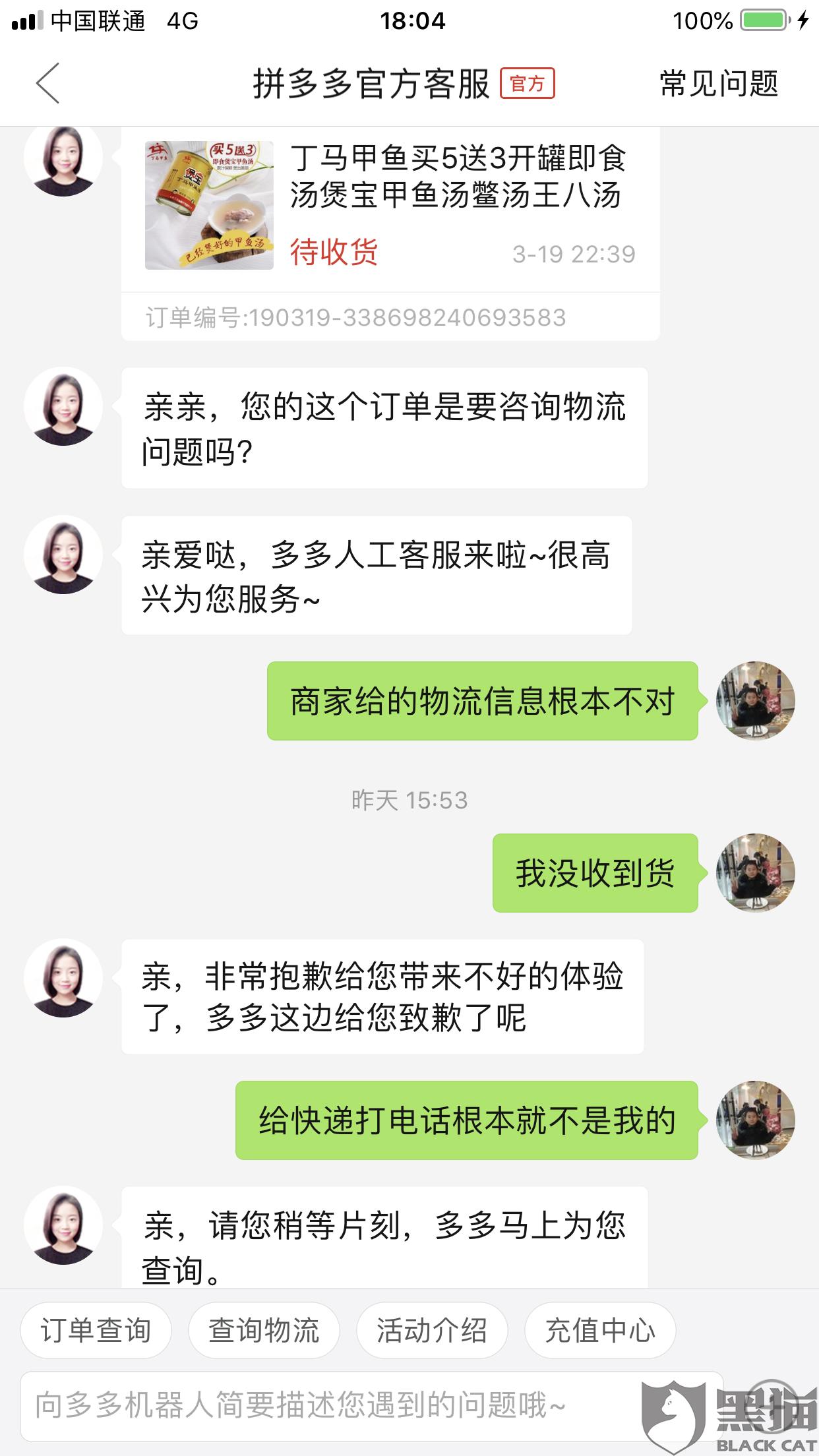 http://www.110tao.com/dianshangrenwu/18930.html