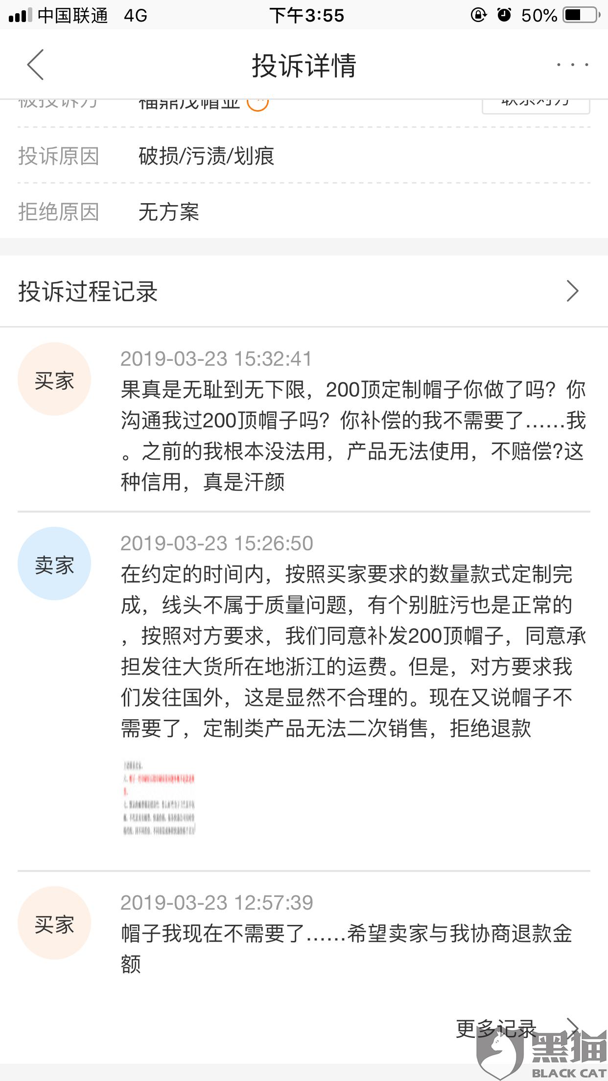 http://www.110tao.com/kuajingdianshang/18936.html
