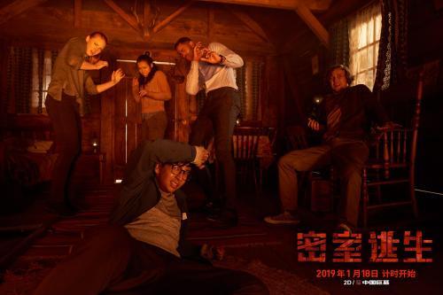 《密室逃生》将映 六人密室游戏成搏命赌局
