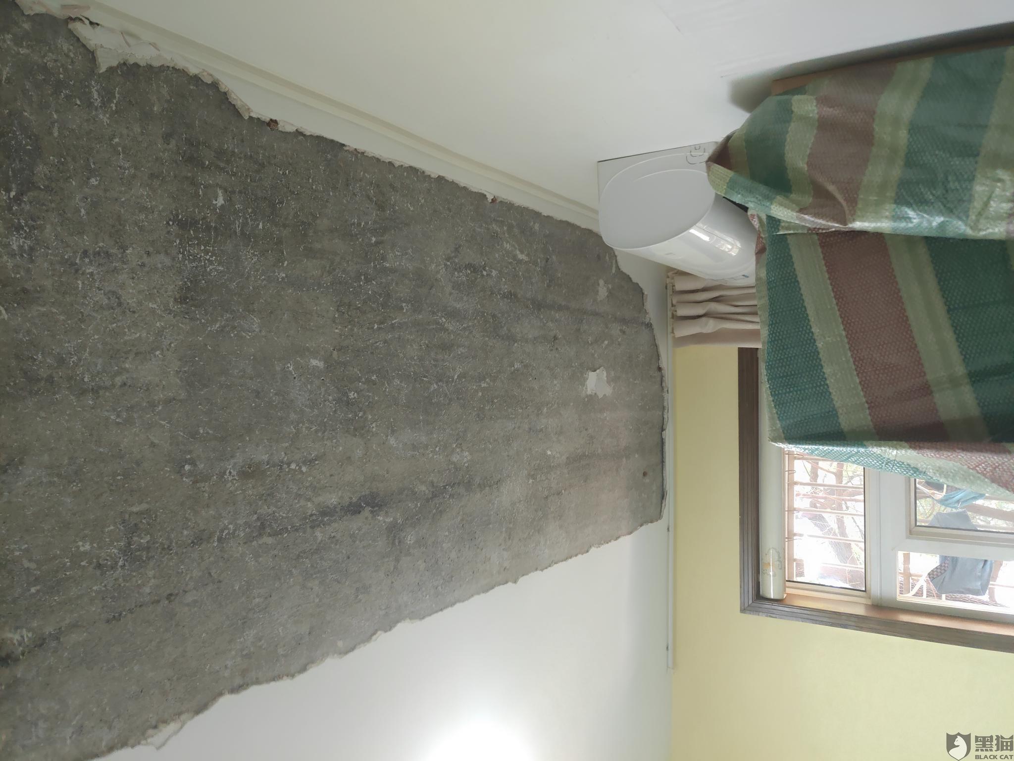 黑猫投诉:自如(南京)租客天花板掉落,无视租客,拒不解决问题