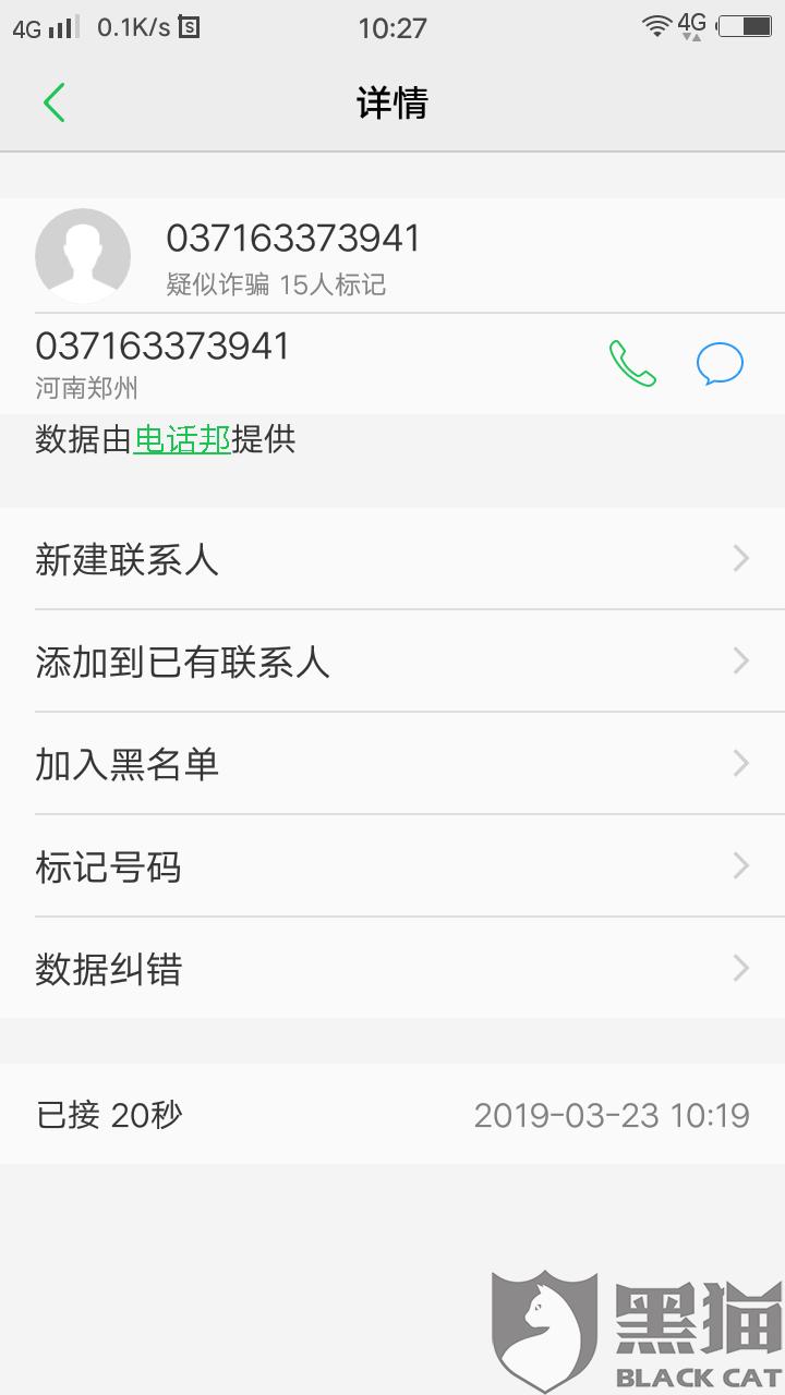 http://www.zgmaimai.cn/dianzitongxun/239142.html