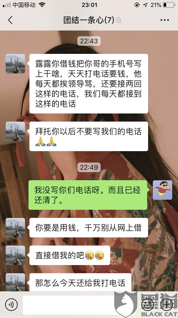 http://www.zgmaimai.cn/dianzitongxun/237496.html