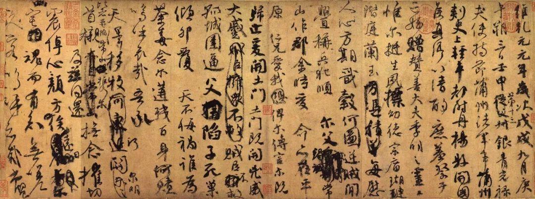 """台北故宫半年后要换院长:现任主张""""故宫台湾化"""""""