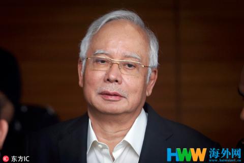 马来西亚前总理纳吉布 (图源:东方IC)