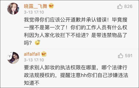 """而且有网友扒出:这至少是广州地铁第四次以装扮为由发出""""驱逐令""""了。"""