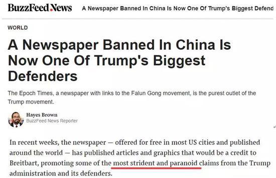 法X功为捧特朗普干这件事 美主流媒体都看不下去