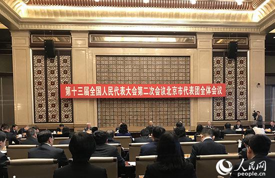 十三届全国人大二次会议北京代表团开放日。(人民网记者 王醒摄)