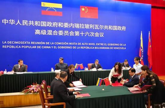 委内瑞拉总统马杜罗访中石油总部 推中委油气合作