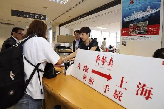 9月10日,在日本大阪,中国旅客办理购票登船手续。(新华社记者杜潇逸摄)