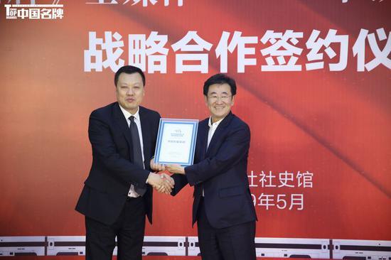 ↑新华社总经理室总经理张永平为华铁传媒集团授牌