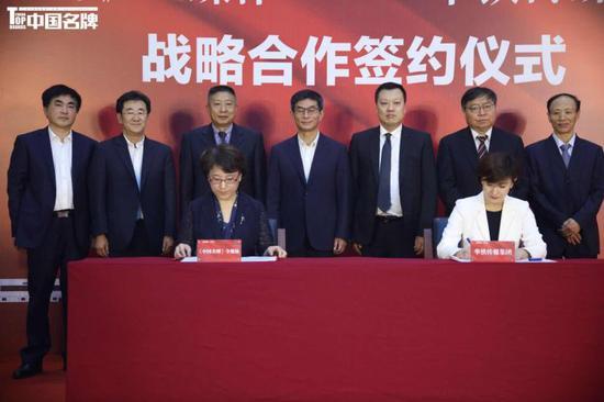 ↑《中国名牌》全媒体与华铁传媒集团战略合作签约仪式