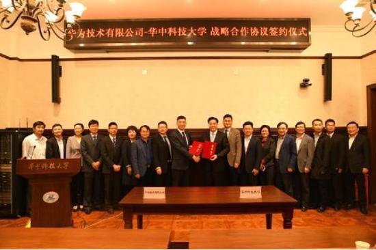 本文图均来自华中科技大学新闻网。