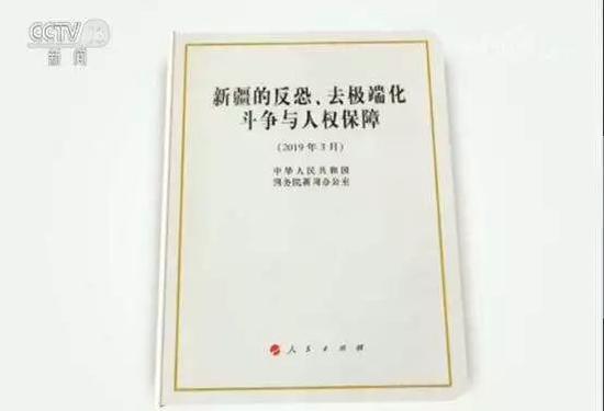 http://www.edaojz.cn/tiyujiankang/102471.html