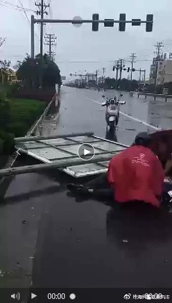珠海网传视频