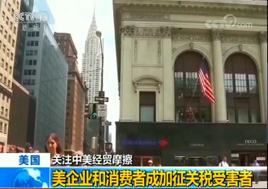 http://www.110tao.com/xingyeguancha/31544.html