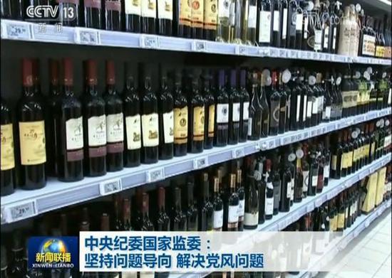 上海公兴搬迁  处理4217人 中纪委就此事通报《新闻联播》再点名