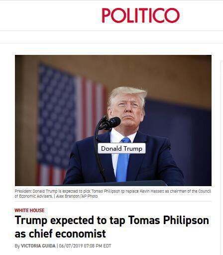 """""""政治""""网站报道截图"""