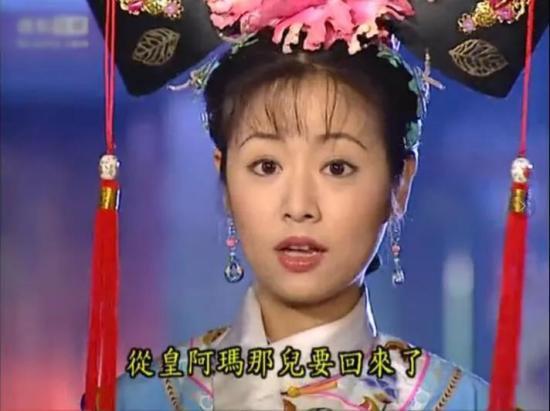 紫薇剧照 图片来源:视频截图