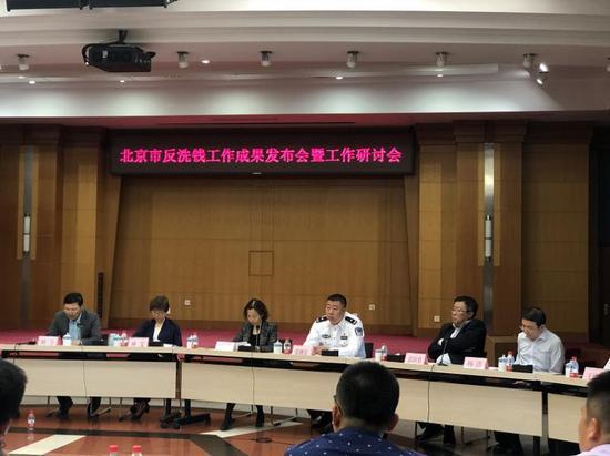 违反反洗钱法规 北京12家金融机构21人被罚1990万