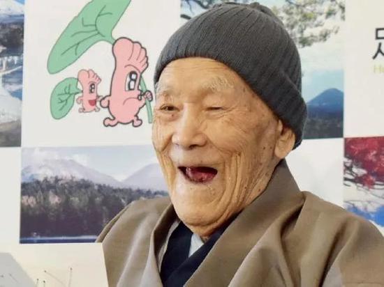 """曾经的""""世界最长寿男性""""Masazo Nonaka"""