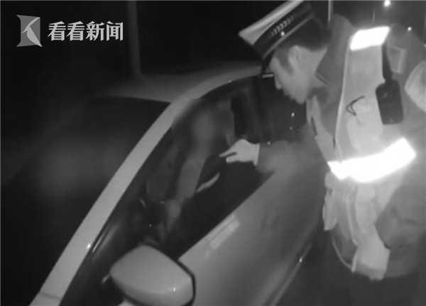 男子醉驾被拦下 交警看吹气值吓一跳:接近醉驾