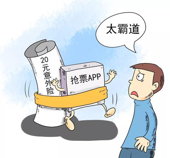大量消费者爆料 重庆时时彩开奖直播这个领域的套路咋防不胜防