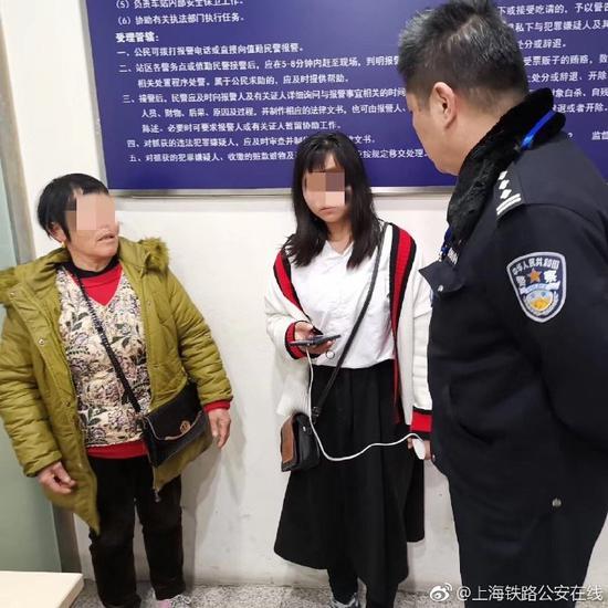 湖南14岁女孩离家欲投奔广州网友 上海铁警帮找