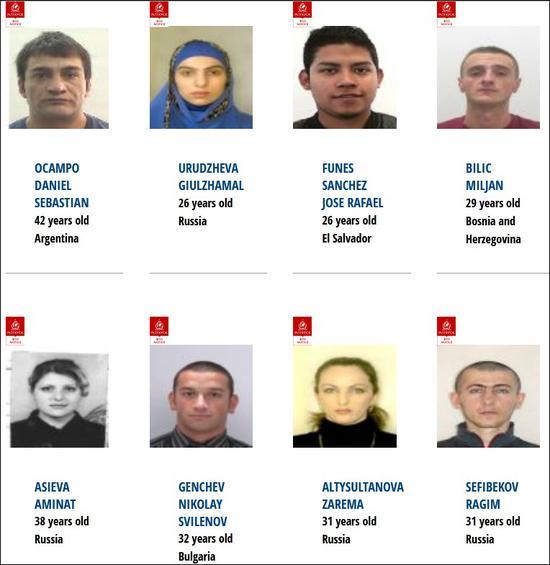 """国际刑警组织""""红色通缉令""""部分名单"""