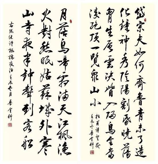 △桑金科书法作品《枫桥夜泊》(左)、《望岳》(右)