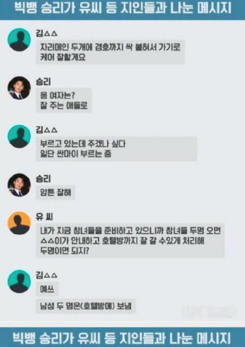 韩国娱乐圈出大事了 超级大瓜(图)