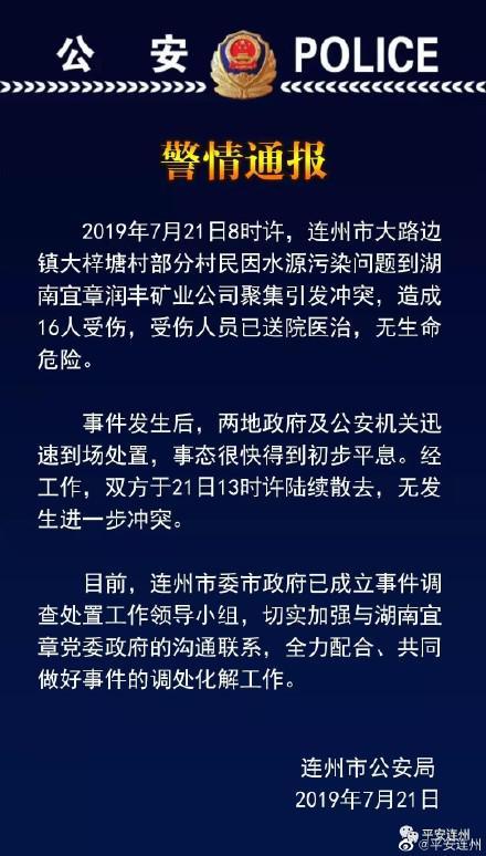 http://www.hjw123.com/shengtaibaohu/33207.html