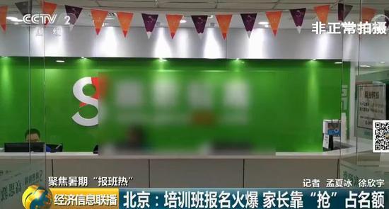 http://www.weixinrensheng.com/jiaoyu/446410.html